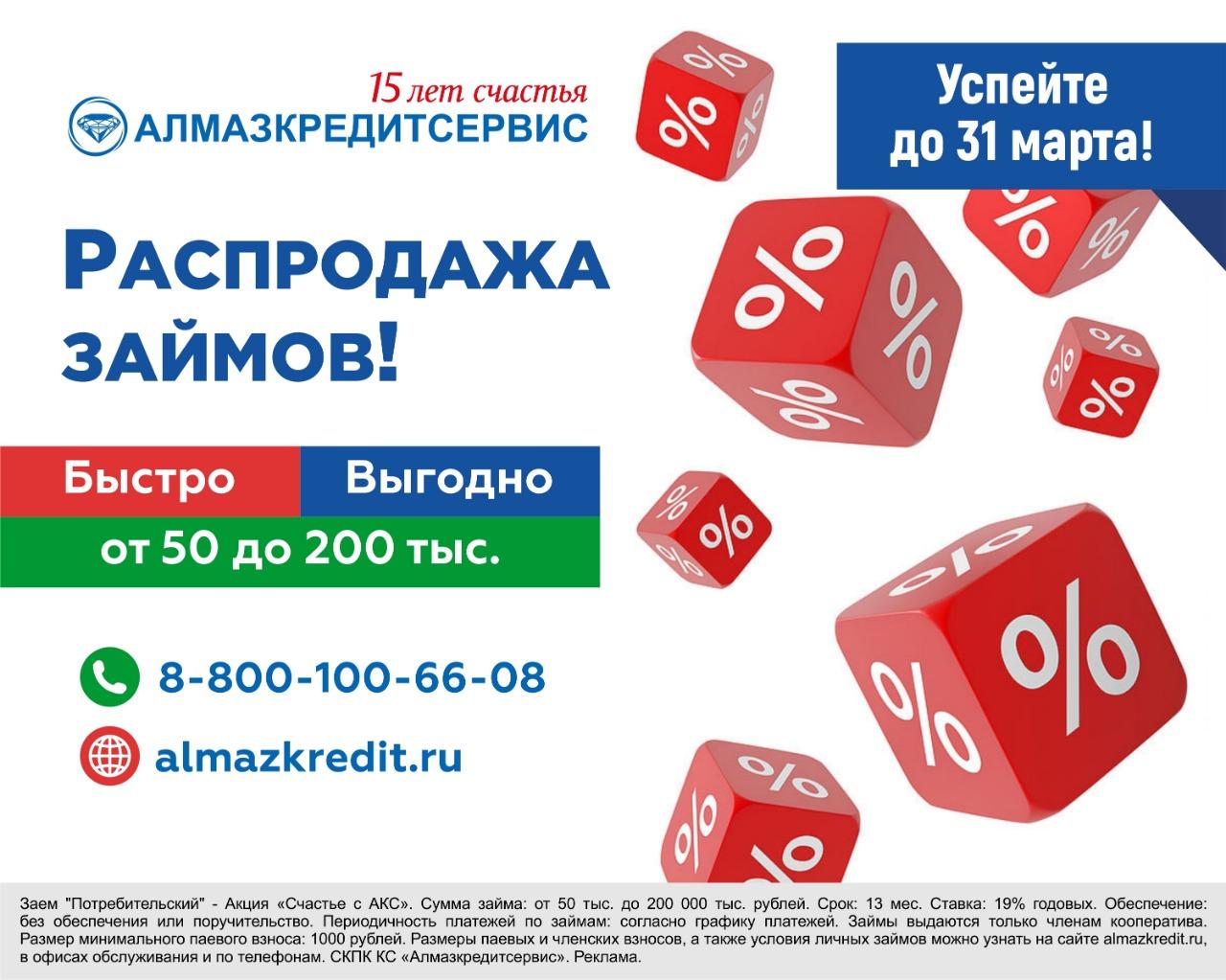 пао сбербанк россии московский банк бик большая андреевская д 6